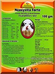 Neomycin & Oxytetracycline For Mixed Diseases in Poultry & Cattle.