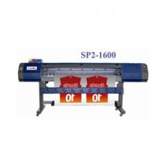 Transfer Printing Systems - SP-2-1600