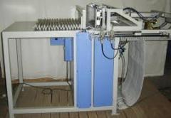 Pusher Bar Pleating Machine