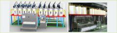 Automatic Liquid Dispensing System