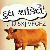 Calci Fat Liquid Animal Feed Supplement
