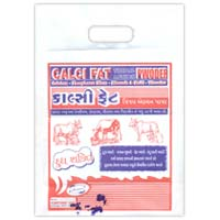 Calcifat Triple Action Powder Powder Feed