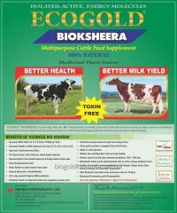 PIG FEED ADDITIVE/SUPPLEMENT