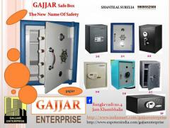 Gajjar enterprise