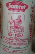 Poha Rice Flake