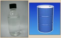 Dipropylene Glycol Dimethyl Ether (DPGDME)