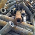 Alloy Metal Scarp