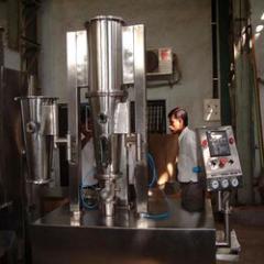 Fluid Bed Processor/Granulator