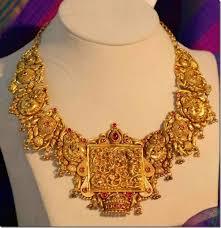 Nakshi jewellery