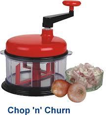 Chop-n-churn