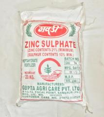 Heptahydrate Zinc Sulphate Powder