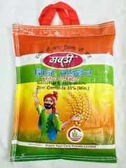 Monohydrate Zinc Sulphate Powder