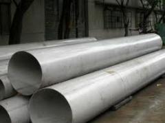 Stainless Steel Super Duplex Pipe