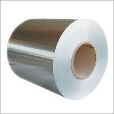 Prime Quality Aluminum Coil