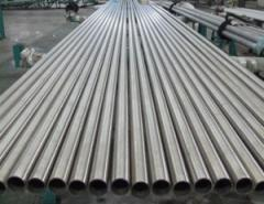 ASTM SA213 Alloy Steel Tubes