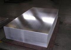 Aluminium sheet & plate for ship building