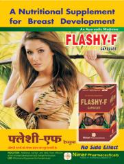 Fleshy- F Capsules