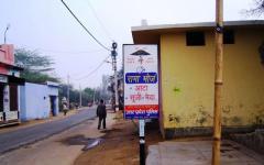 Kiosk Advertising