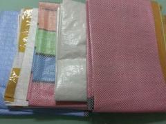PP Scrim Fabric