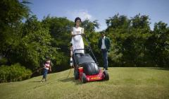"Sharpex Electric Lawn Mower - 16"" - 1"