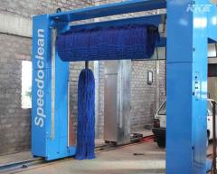 KKE Automatic Car Wash Systems - KKE Speedoclean