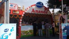 Gopaljee dairy