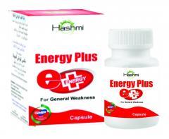 Energy Plus Capsule