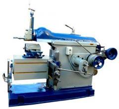 Drilling  Machine