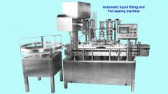 Curd Jar Packing Machine