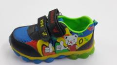 Kids Comfortable Shoes
