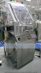 Cap & Actuator Assly Machine.