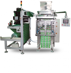 Multi-Track Vertical Form Fill And Seal Machine