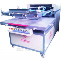 Sunpack Board Printing Machine