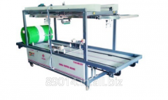 Round Screen Printing Machine for 200Ltr. Barrel