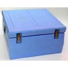 Vaccine Cold Box - YCB 246 LS