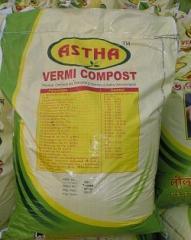 Vermicompost (Astha)