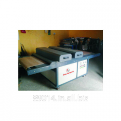 UV Curing Machines