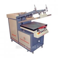 UV Spot Varnish Coating Machine