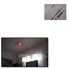 IR Lamp for Heating