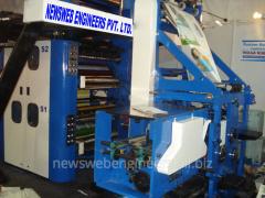 Web Offset Printing Machine Folder