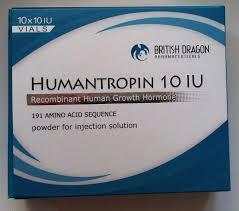 Humatropin / HGH 10IU / Steroids HGH