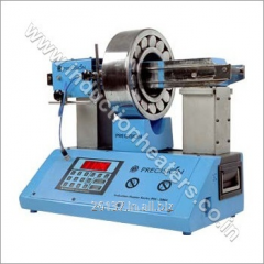 Precision Induction Heater