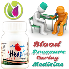 Blood Pressure Curing Medicine