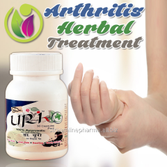 Arthritis Herbal Treatment