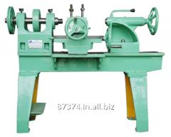 Cutting bedding Machine - 1260 mm length