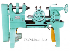 Spinning Rolling Machine