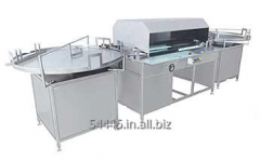 Automatic Dry Powder Visual Vial Inspection Machine