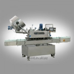 Automatic Lug Capping Machine