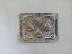 Vardenafil 20mg + Dapoxetine 60mg Tablets