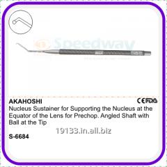 Akahoshi Nucleus Sustainer